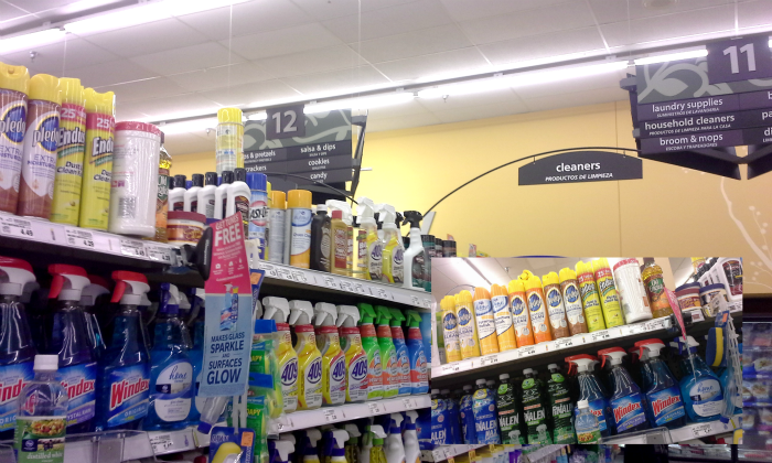 cleaning aisle at Kroger #Instaclean #CollectiveBias #shop